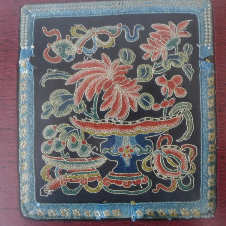 Set of Three Framed Chinese Silk Embroideries - 8