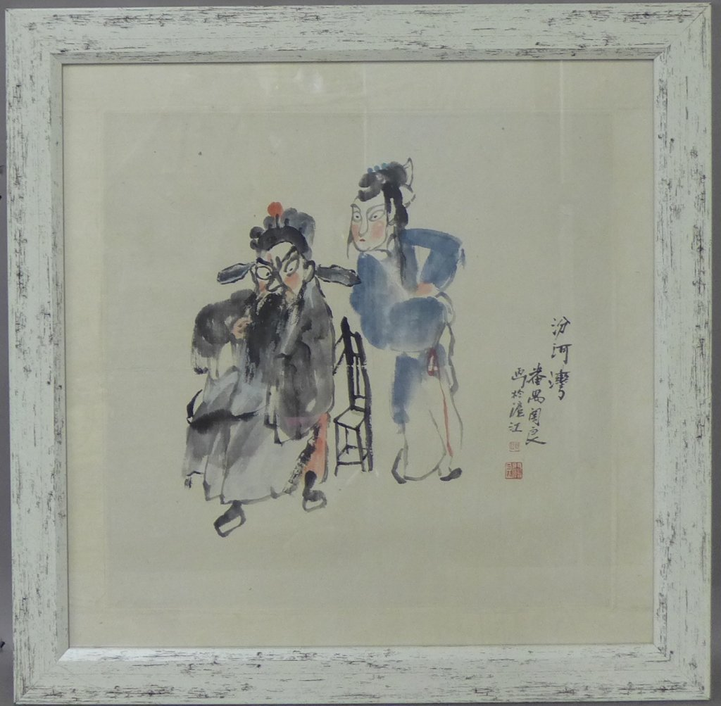 Chinese Figural Watercolor