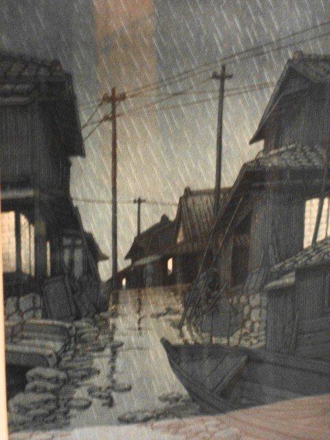 1020: Hasui Kawase Japanese Woodblock w/ chopmarks