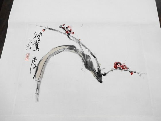 1077: Chinese Scroll Painting, Xie Zhe Guang