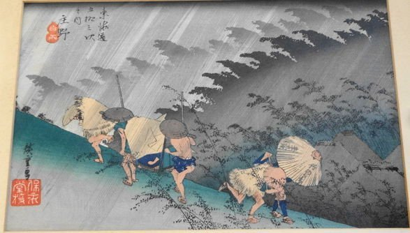 "Ando Hiroshige Woodblock Print, ""Shono- Sudden Rain"""