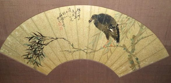 19th C Chinese Fan Painting with Documentation