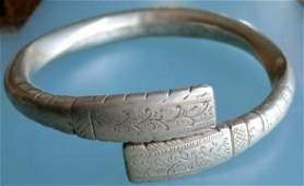 Antiquity: Silver Bracelet / Ornament