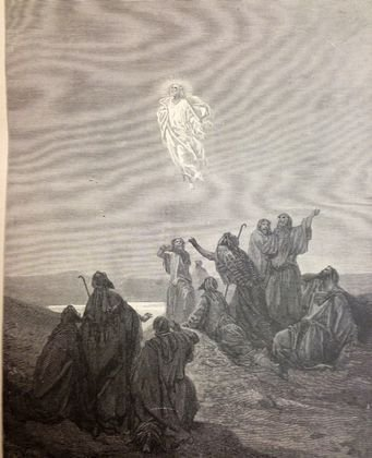Gustave Dore Illustrated Bible Gallery & Enid (2) - 4