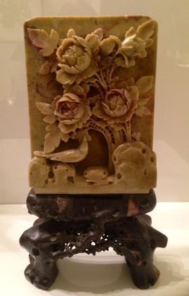 Chinese Soapstone Table Screen