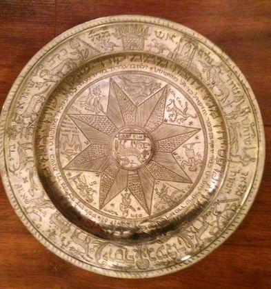 Judaica Passover Plate
