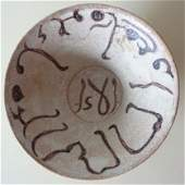 Middle Eastern Pottery Bowl, 9-3/8""