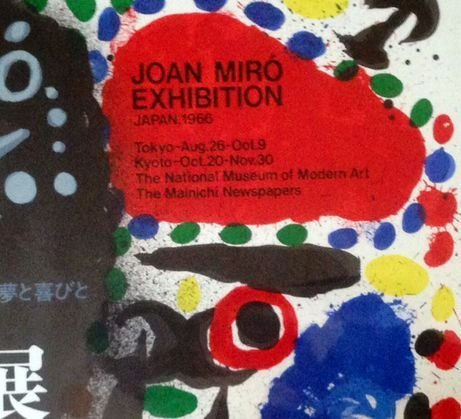 Joan Miro, Lithograph Exhibition Poster, 1966, Japan - 2