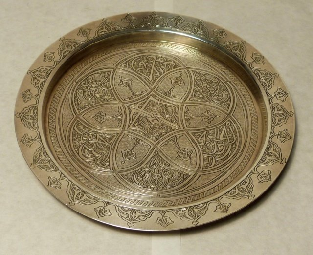 Sterling Silver Circular Tray