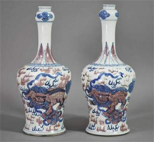 Pair of Copper-Red and Cobalt Blue Foo-Dog Vases