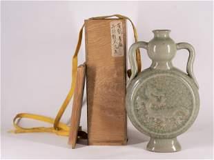 Longquan Celadon Porcelain Moon Flask