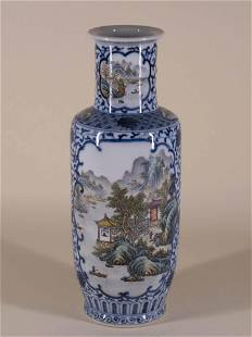 Chinese Porcelain Sleeve Vase with Mark