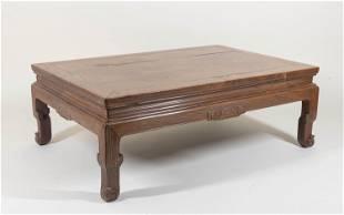 Huanghuali Rectangular Waisted Kang Table
