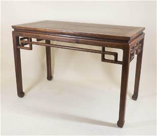 A Honhwu Waisted Corner-Leg Table