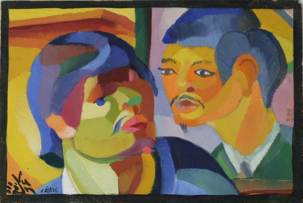 Yun Gee (Chinese/American, 1906-1963)