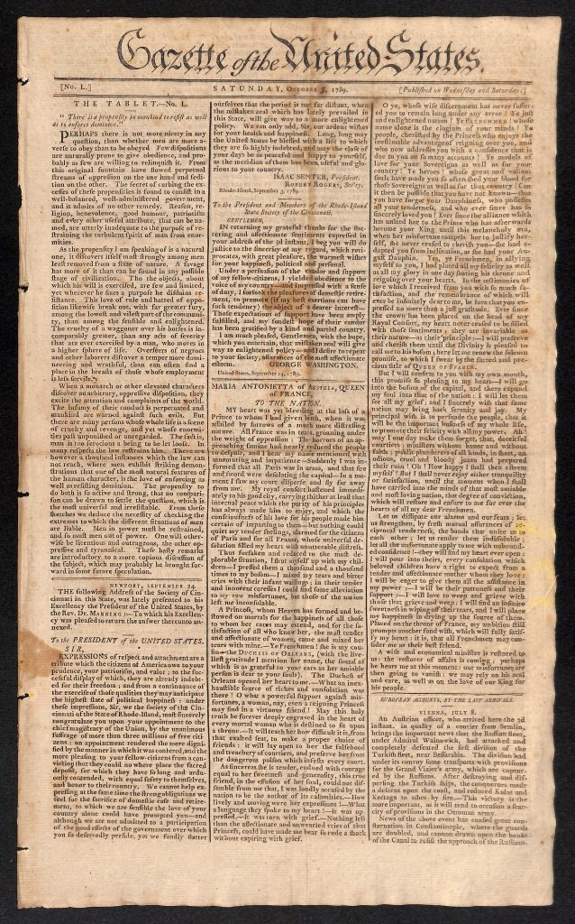 Earliest Obtainable Printing of the Bill of Rights