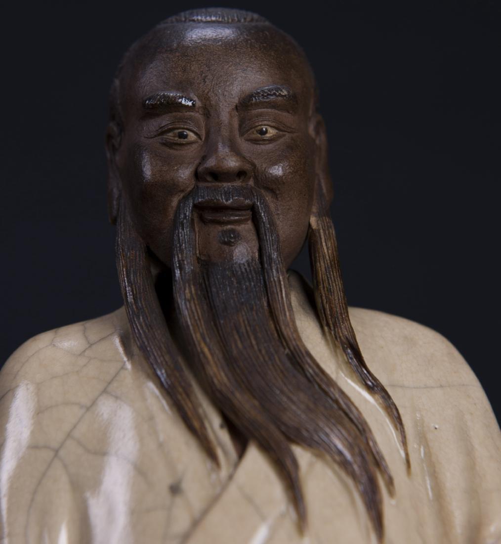 Republic-Shiwan Bo Ya Gu Qin - 7