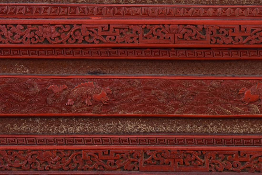 Qing - A Cinnabar Lacquer Carved 'Eight Immortal And - 3