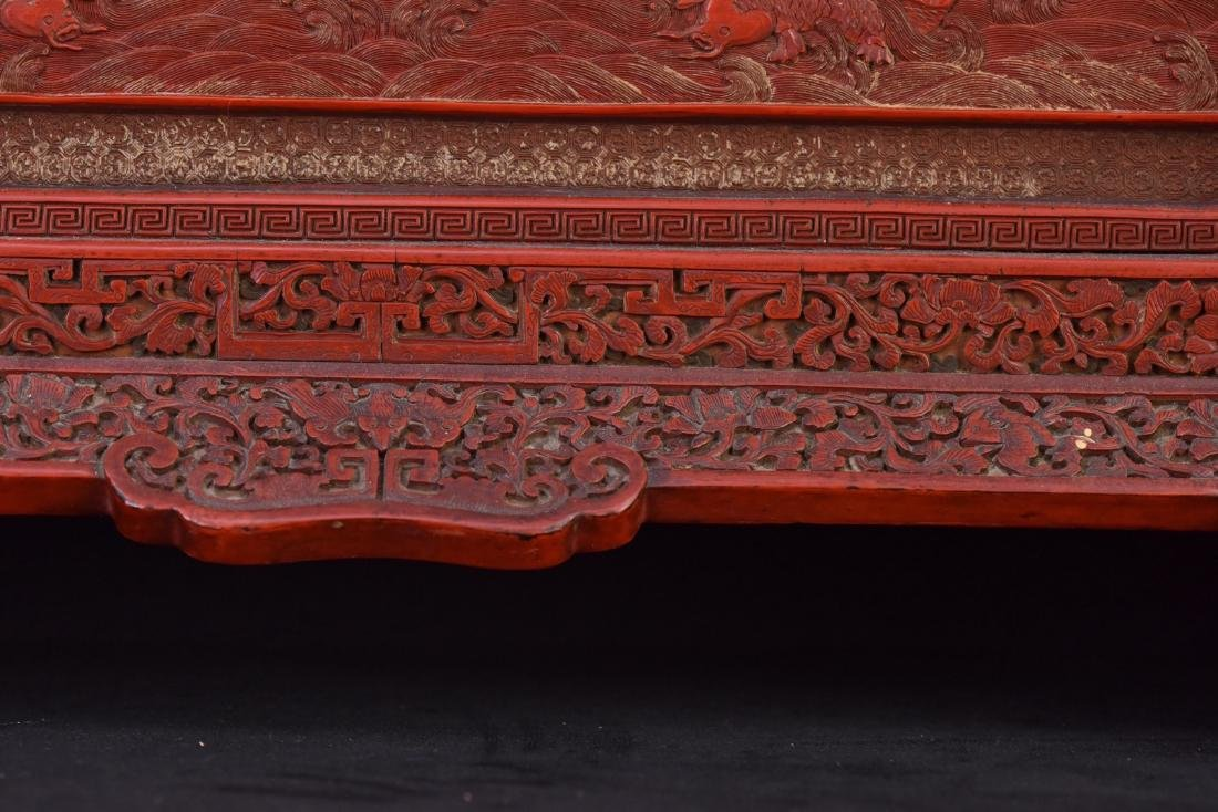 Qing - A Cinnabar Lacquer Carved 'Eight Immortal And - 4