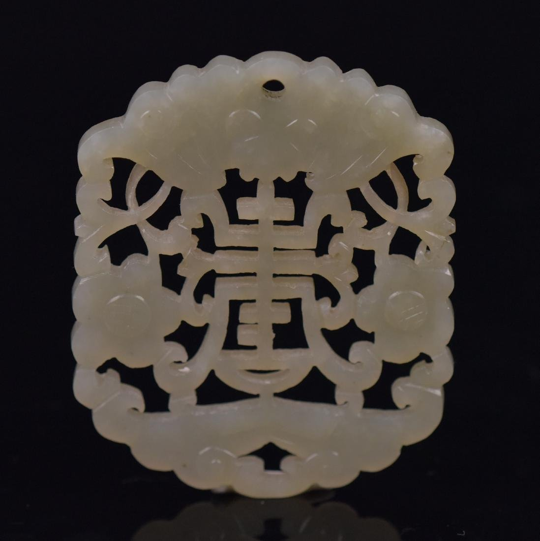 Late Qing/Republic-A Group Of Four Celadon White Jade - 2