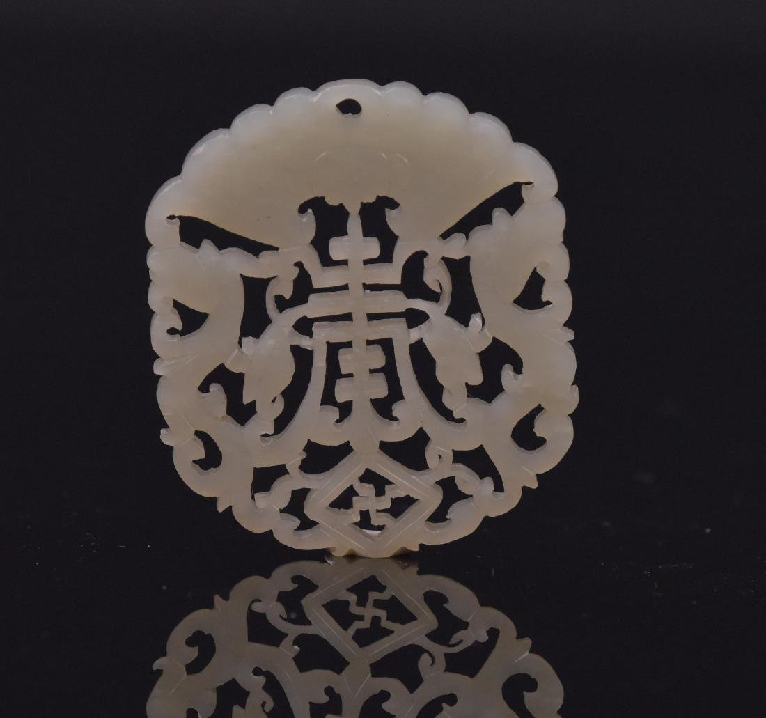 Late Qing/Republic-A Group Of Four Celadon White Jade - 3