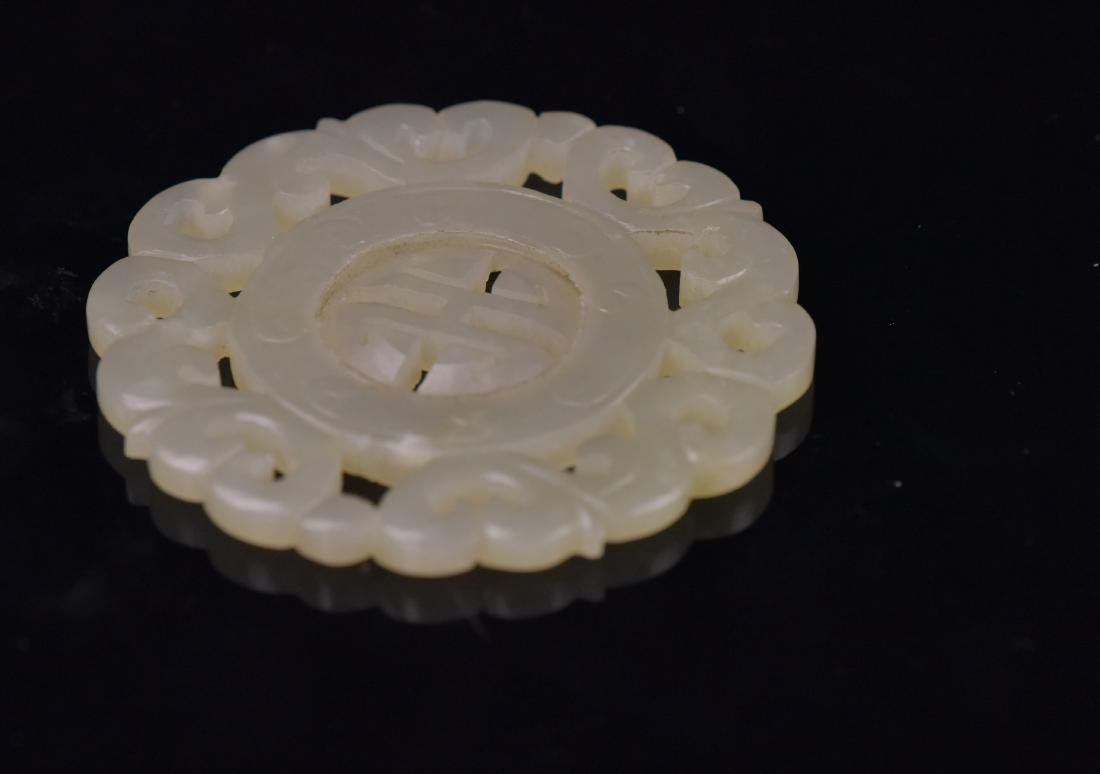 Late Qing/Republic-A Group Of Four Celadon White Jade - 7
