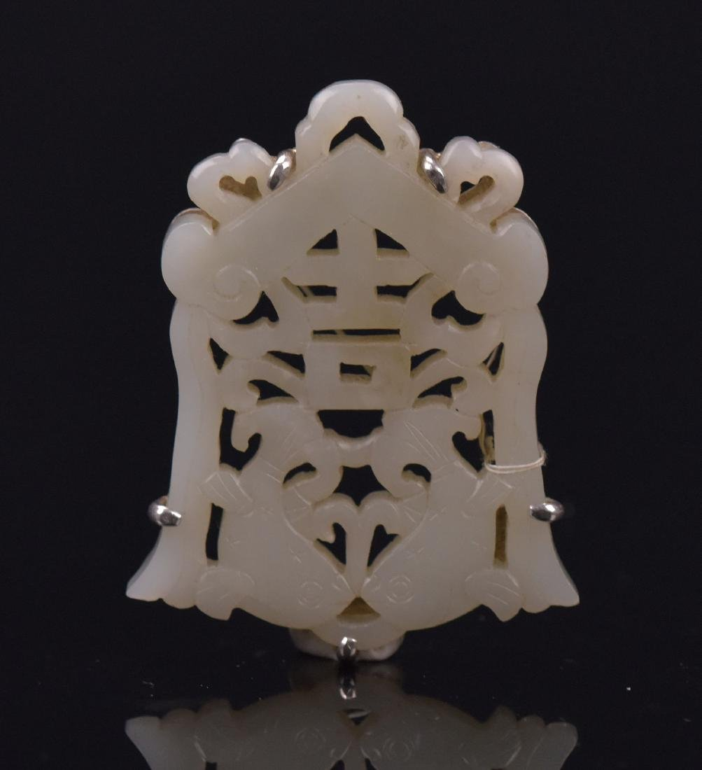 Qing-A Group Of Two White Jade Carved 'Happiness And - 2