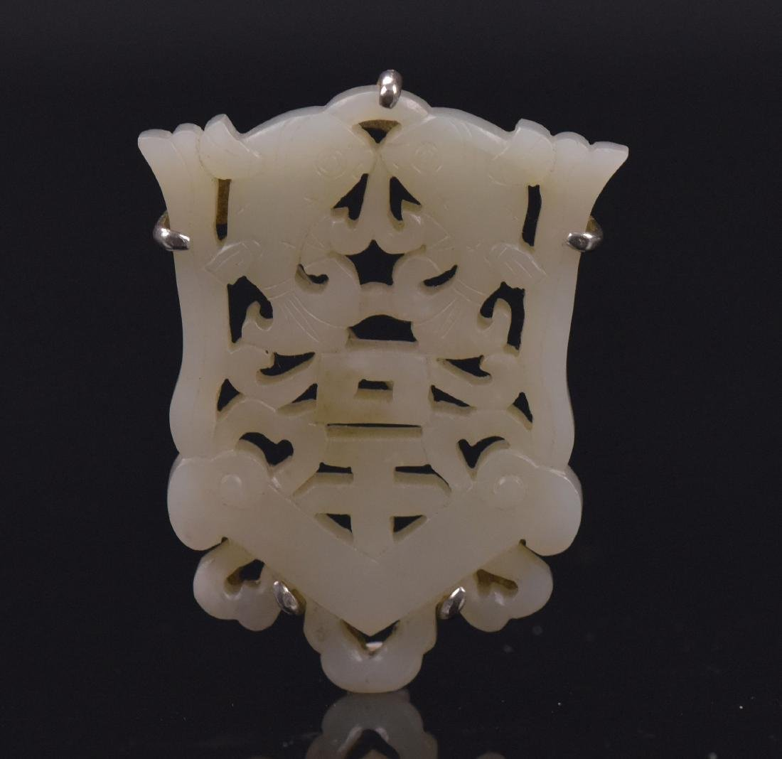 Qing-A Group Of Two White Jade Carved 'Happiness And - 5