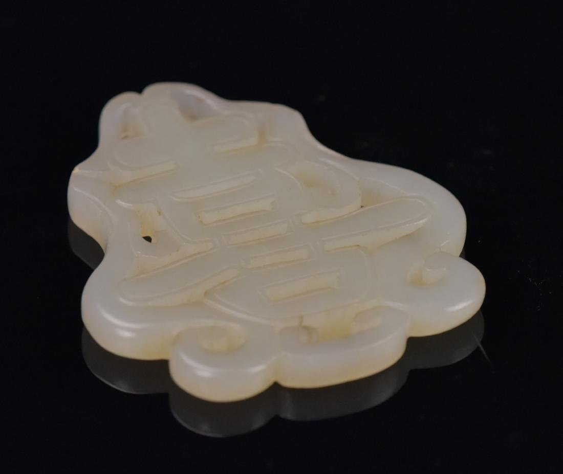Qing-A Group Of Two White Jade Carved 'Happiness And - 6