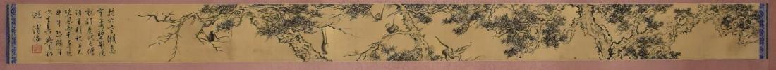 Pu Ru (1896-1963) Monkeys And Pine