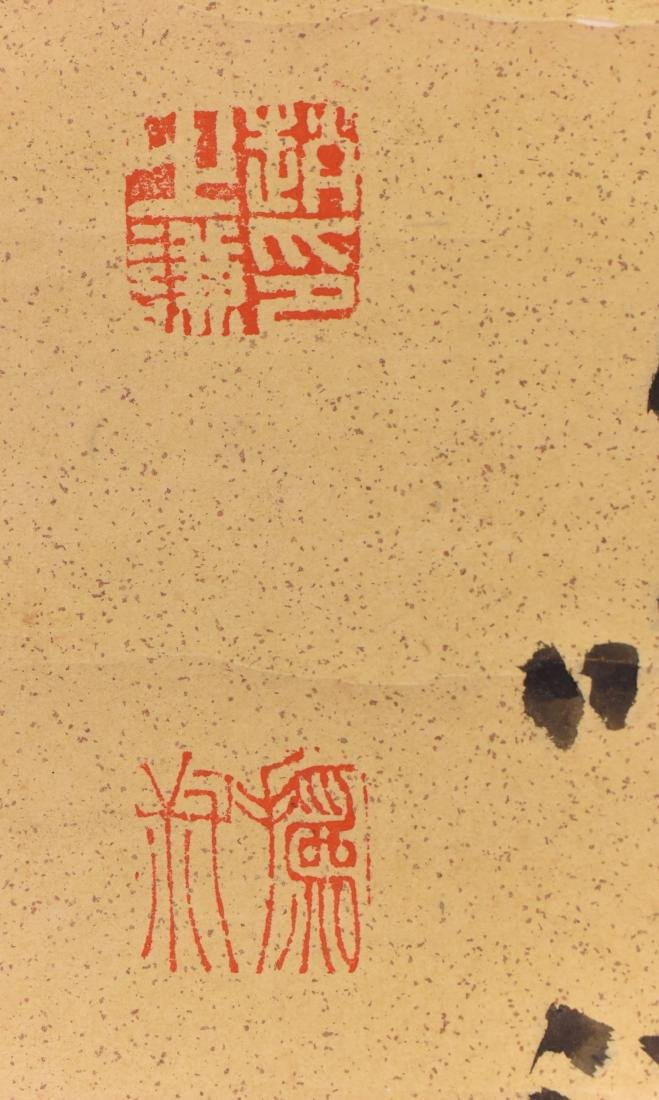 Zhao Zhiqian (1829-1884) Calligraphy Couplet - 4