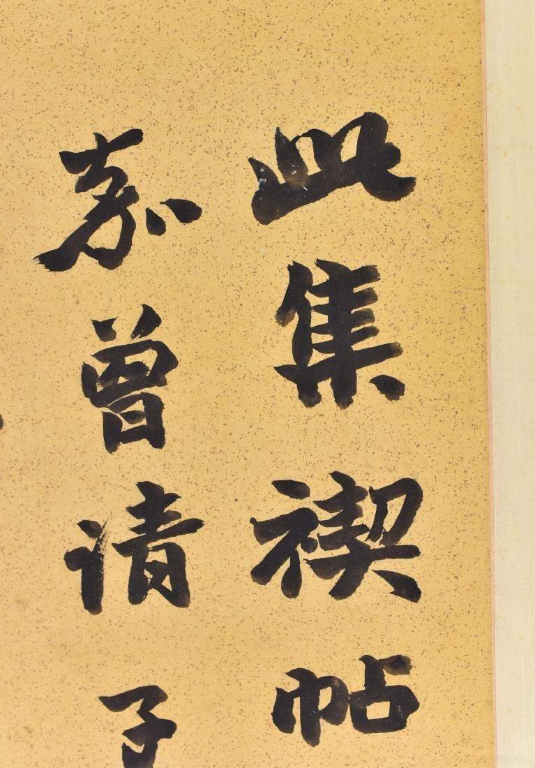 Zhao Zhiqian (1829-1884) Calligraphy Couplet - 7