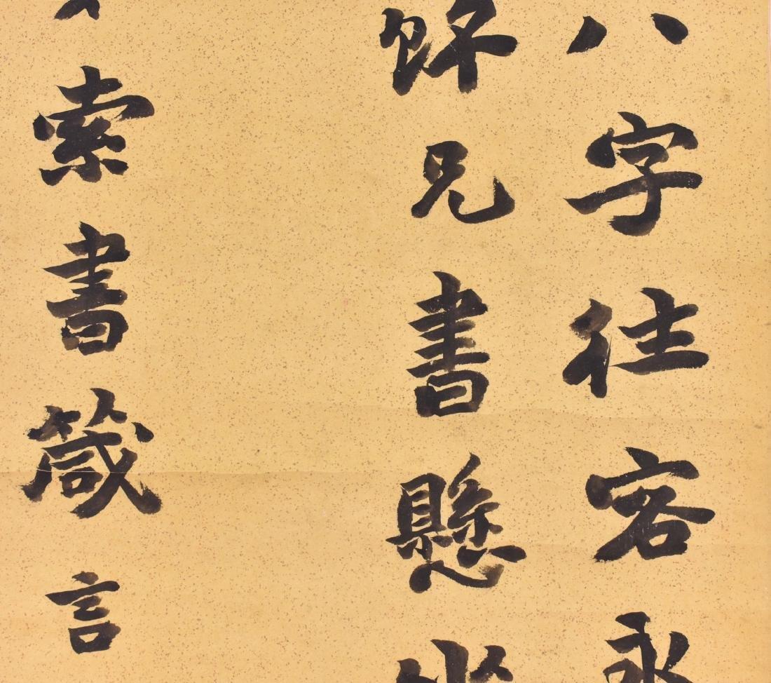 Zhao Zhiqian (1829-1884) Calligraphy Couplet - 8