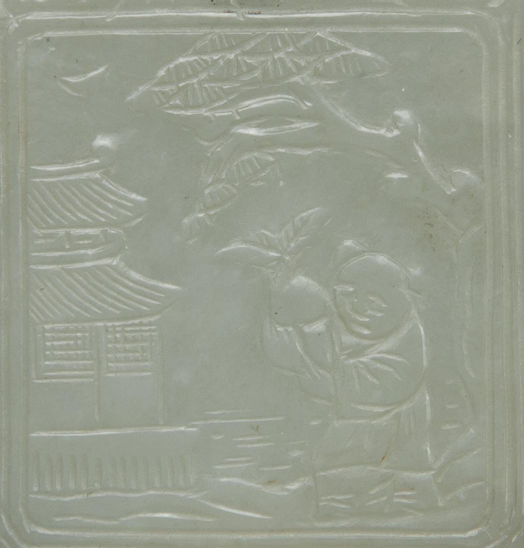 Qing-A White Jade Carved Figure And Poetry Pendant - 4