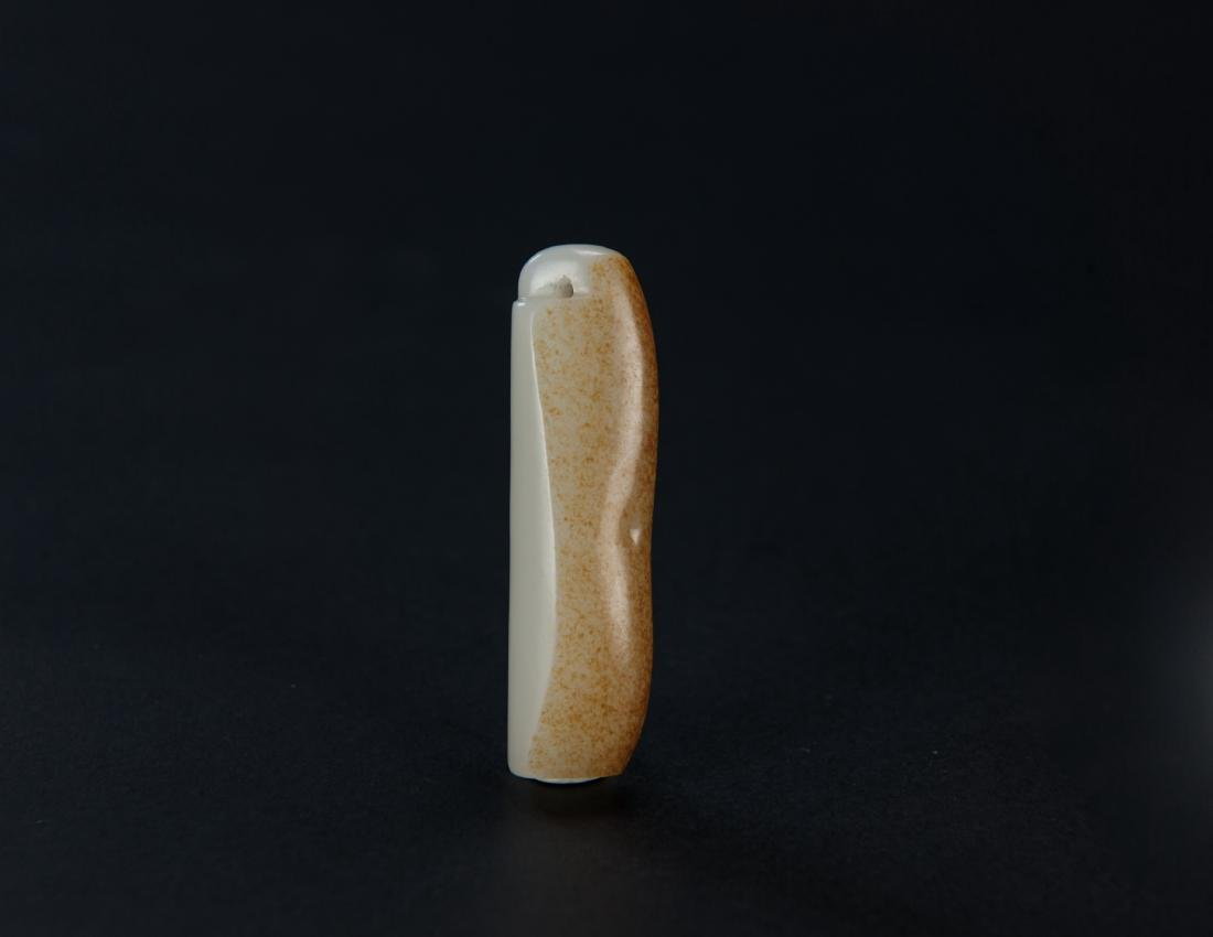 Qing - A Russet White Jade Feather Holder
