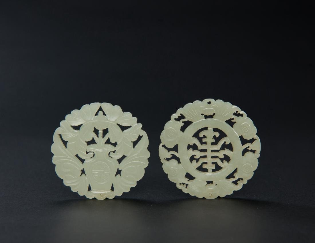 Late Qing/Republic-A Group Of Two White Jade Pendants