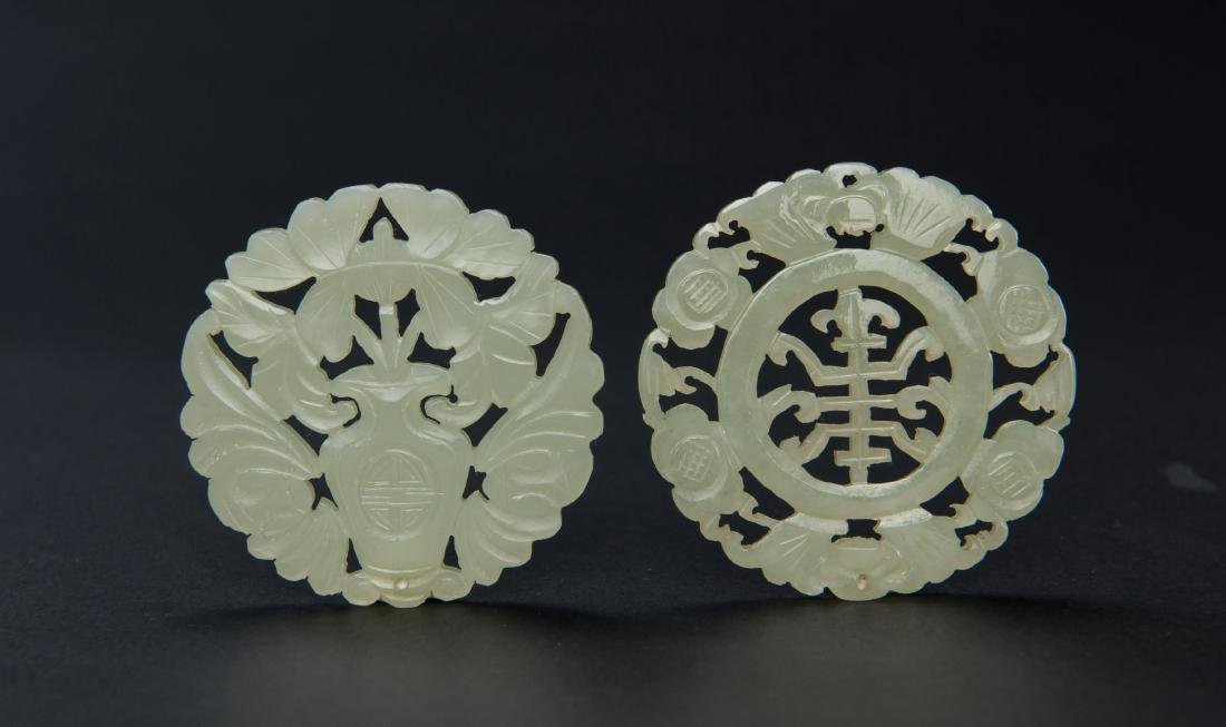 Late Qing/Republic-A Group Of Two White Jade Pendants - 2