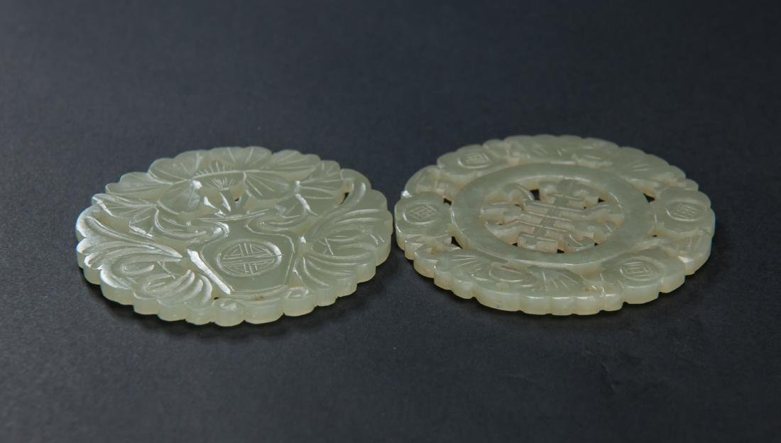 Late Qing/Republic-A Group Of Two White Jade Pendants - 3