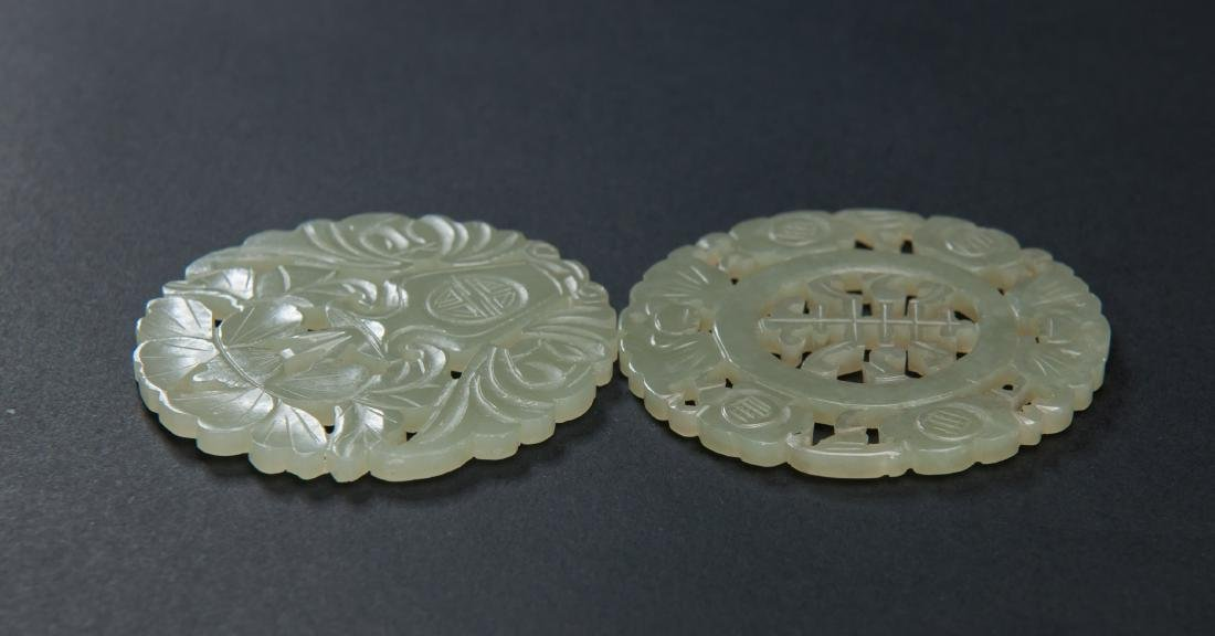 Late Qing/Republic-A Group Of Two White Jade Pendants - 4