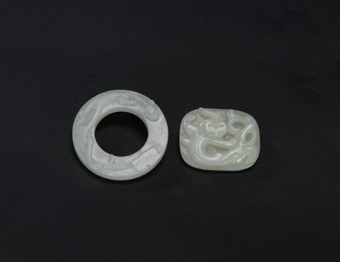 Qing-Two Pieces Of White Jade Carved Chilung