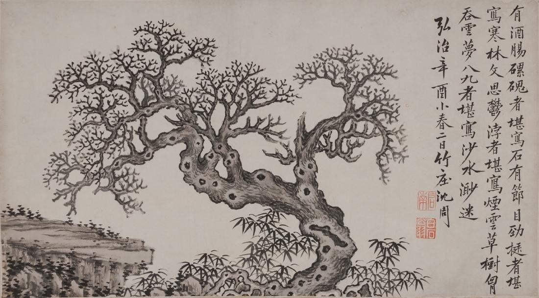 Shen Zhou (1427-1509) - Ink On Paper, Framed. Signed