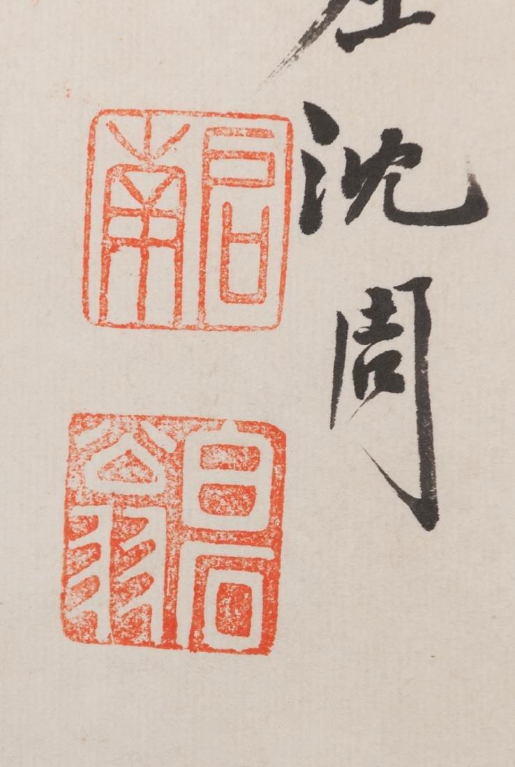 Shen Zhou (1427-1509) - Ink On Paper, Framed. Signed - 4