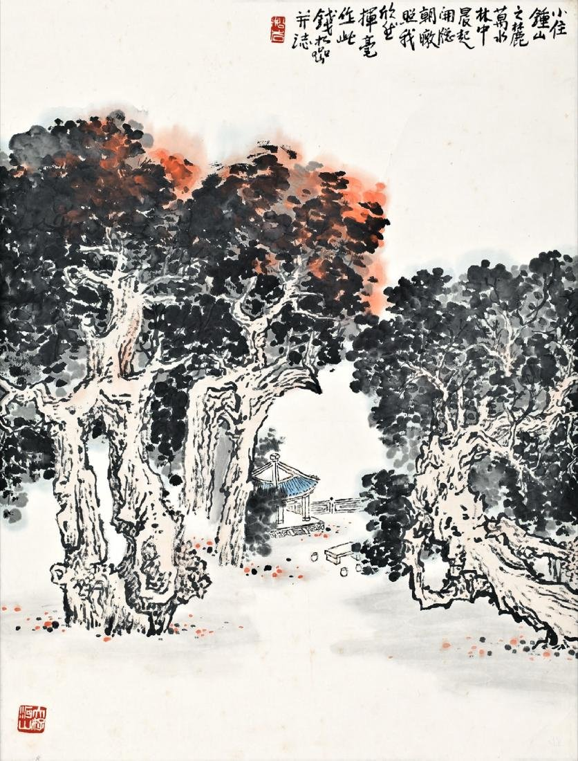 Quan Songyan (1899-1985) Landscape- Ink And Color On