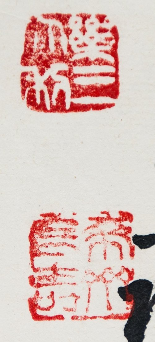 Zhu Lesan (1902-1984) - Ink And Color On Paper, Hand - 10