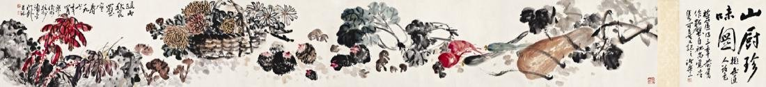 Zhu Lesan (1902-1984) - Ink And Color On Paper, Hand