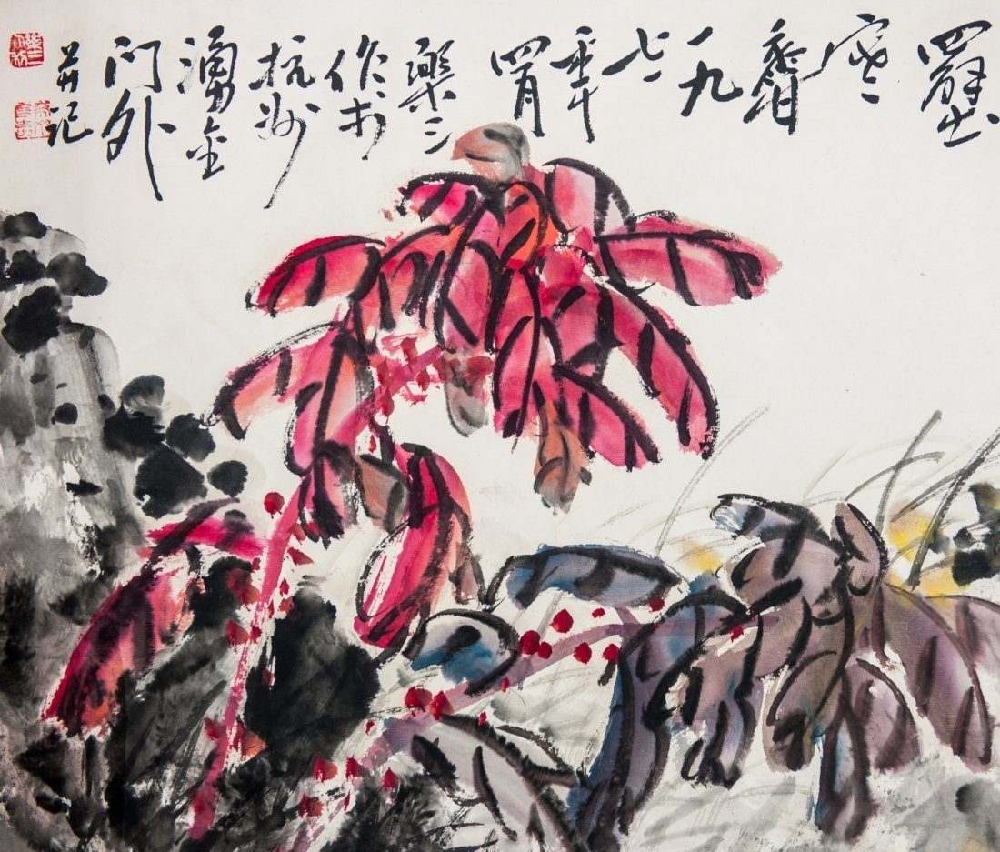 Zhu Lesan (1902-1984) - Ink And Color On Paper, Hand - 5