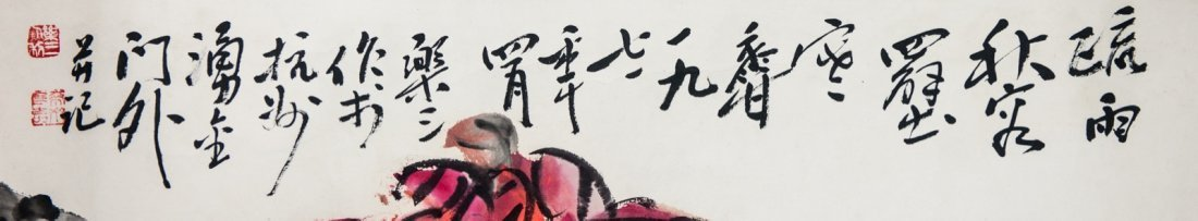 Zhu Lesan (1902-1984) - Ink And Color On Paper, Hand - 6