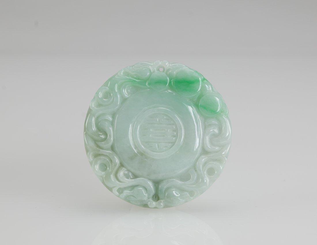 A Jadeite Pendant -(Guarantee Grade A Natural Jadeite