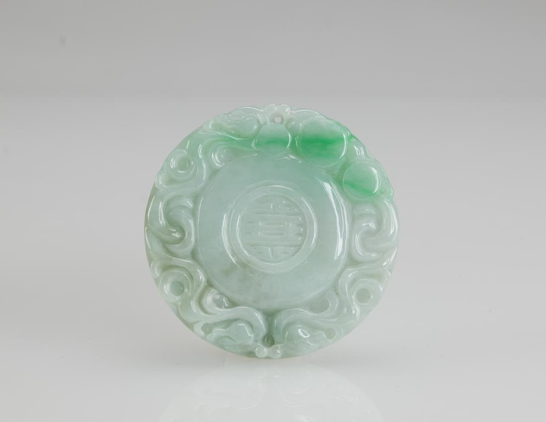 A Jadeite Pendant -(Guarantee Grade A Natural Jadeite - 2