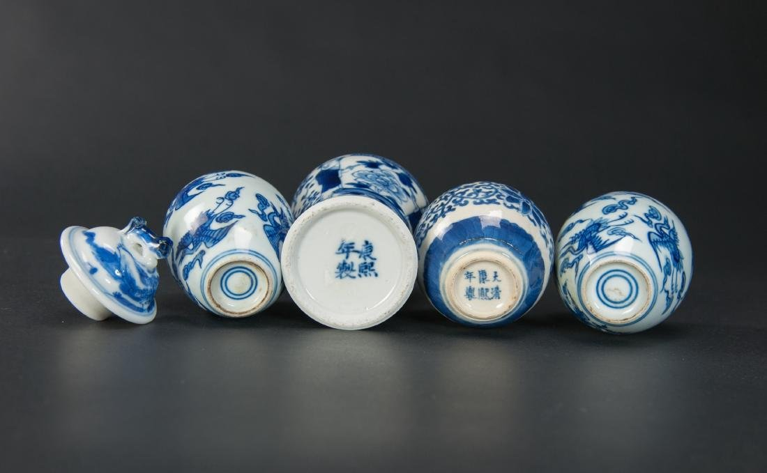 Qing-A Group Of Four Blue And White Jug - 4